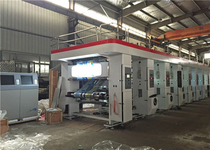 Stable Performance Rotogravure Printing Machine Computerized Reel Plastic Film Register