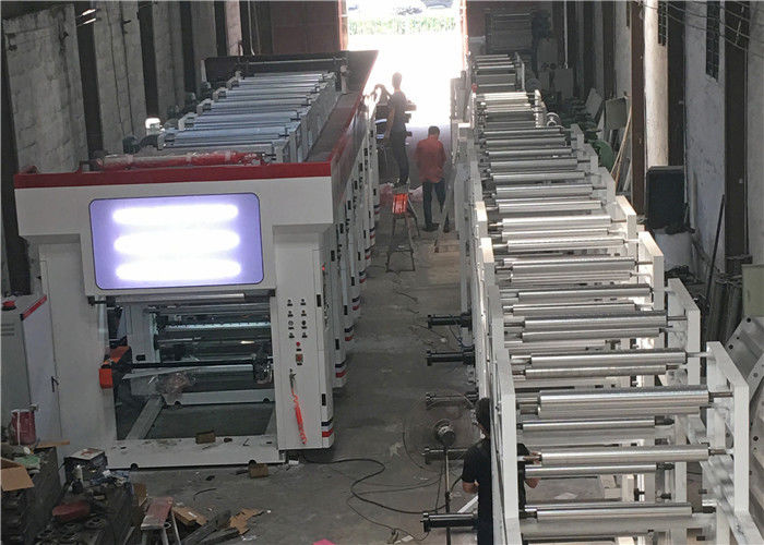 Servo Motor Controlled Rotogravure Printing Machine Electrical Heating Drying Mode